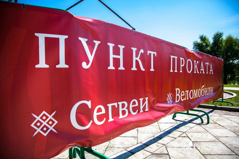 Прокат сигвеев и веломобилей, Музей-заповедник «Царицыно», Москва — ParkSeason