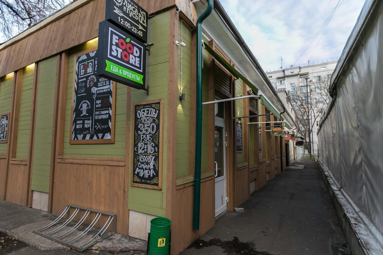 Киоски Food Store, Сад им. Баумана, Москва — ParkSeason