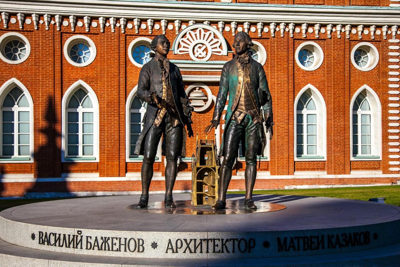Памятник зодчим Василию Баженову и Матвею Казакову, Музей-заповедник «Царицыно», Москва — ParkSeason