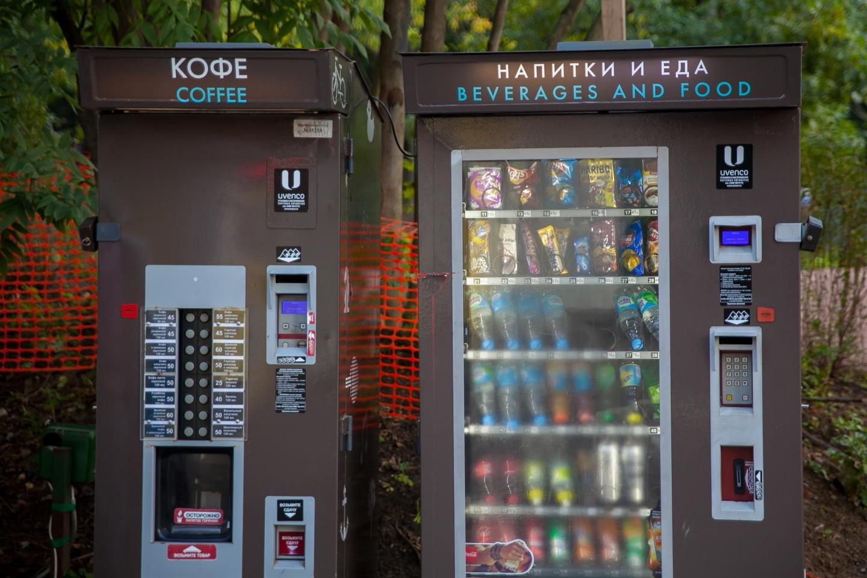 Автомат «Еда и Напитки», Парк Горького, Москва — ParkSeason