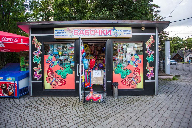 Магазины «Бабочки» — ParkSeason
