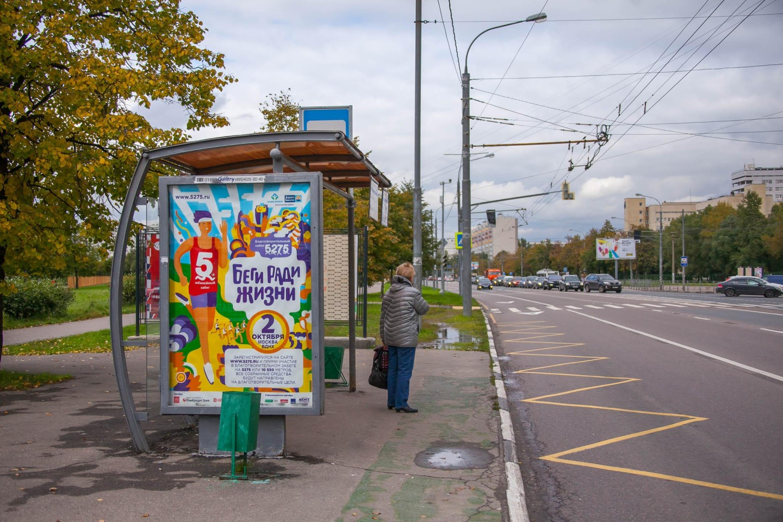 Остановка общественного транспорта «Ул. Косинская» — ParkSeason