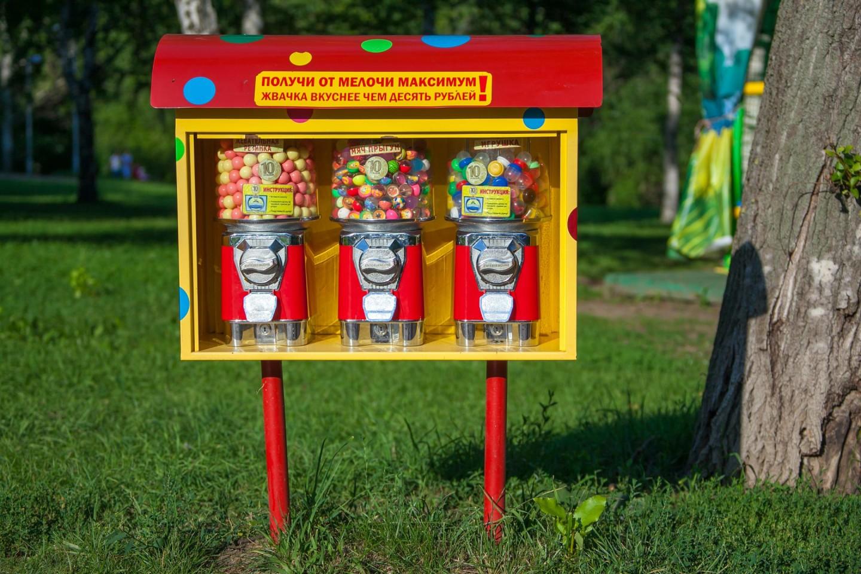 Автомат с жвачками — ParkSeason