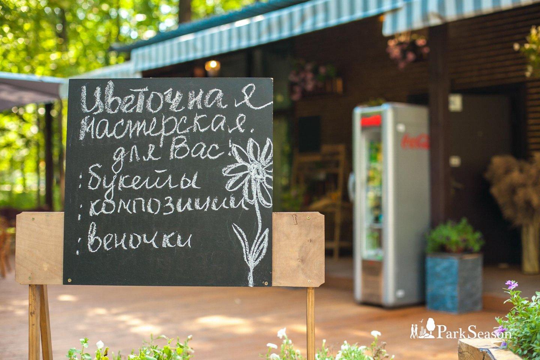 Цветочный дом в «Сокольниках», Парк «Сокольники», Москва — ParkSeason