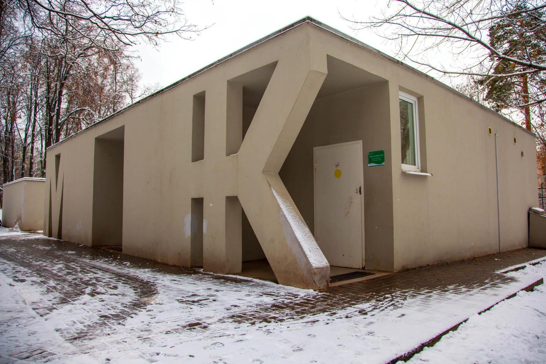Туалеты, Парк «Бабушкинский», Москва — ParkSeason