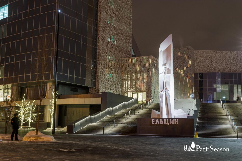 Памятник Ельцину — ParkSeason