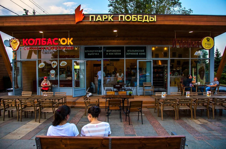 Кафе «Колбас'OK», Парк Победы на Поклонной горе, Москва — ParkSeason