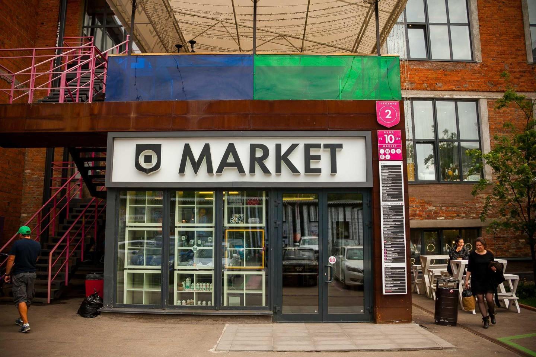 Магазин Market — ParkSeason