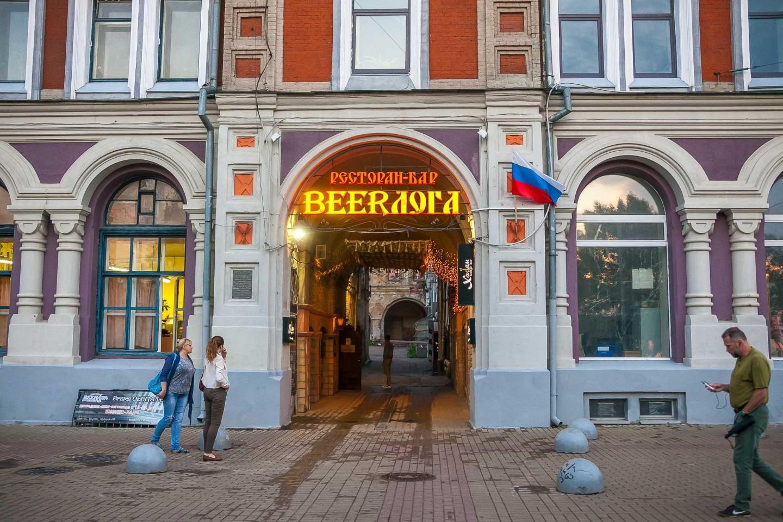 Ресторан-бар «Beerлога» — ParkSeason