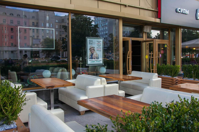 Кафе «Этаж» — ParkSeason
