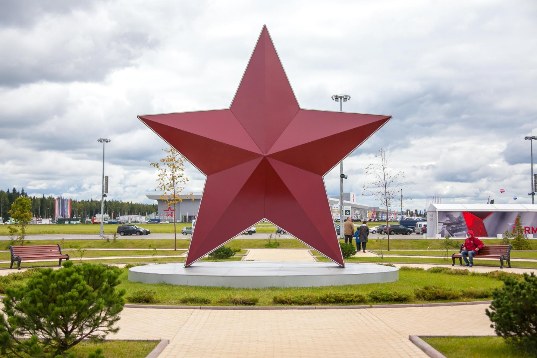 Арт-объект «Красная звезда», Парк «Патриот», Москва — ParkSeason