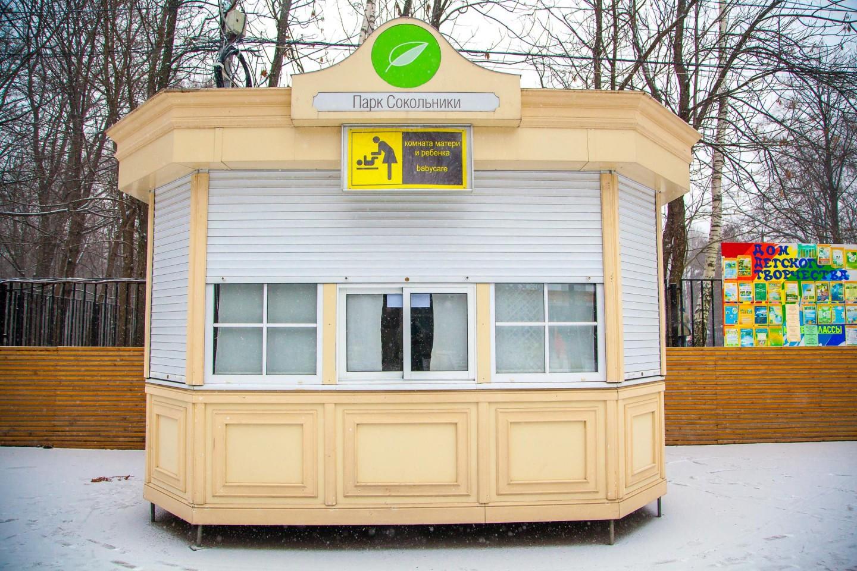 Комната матери и ребенка, Парк «Сокольники», Москва — ParkSeason