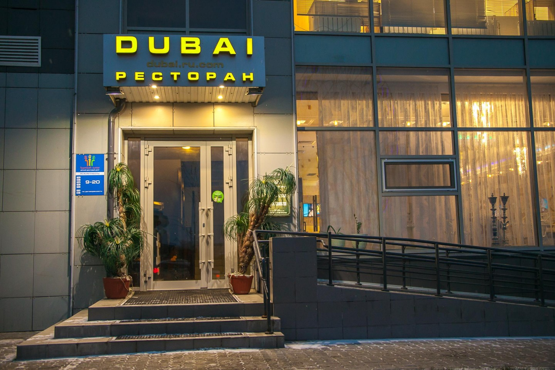 Ресторан Dubai — ParkSeason
