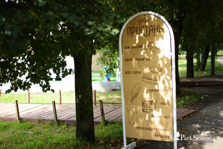 Летнее кафе «Пристань» (временно закрыт), Парк Дружбы, Москва — ParkSeason