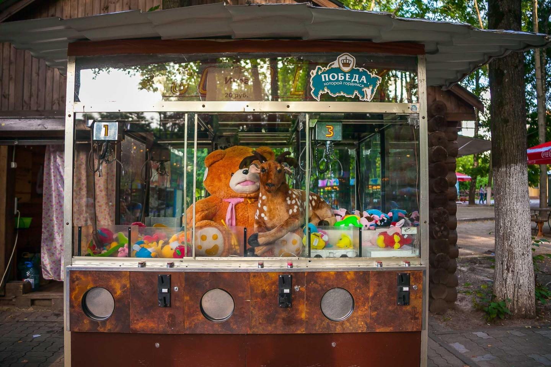 Призовой автомат с игрушками — ParkSeason