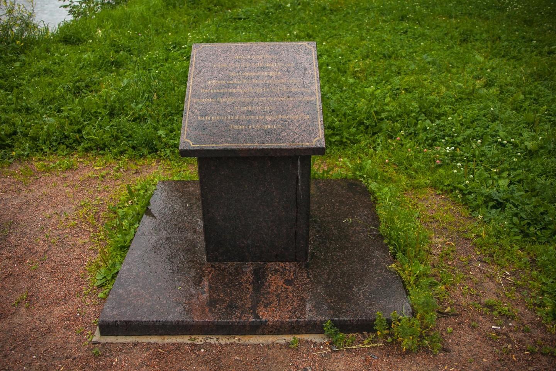 Памятный камень в честь одержания морской победы в Северной войне — ParkSeason