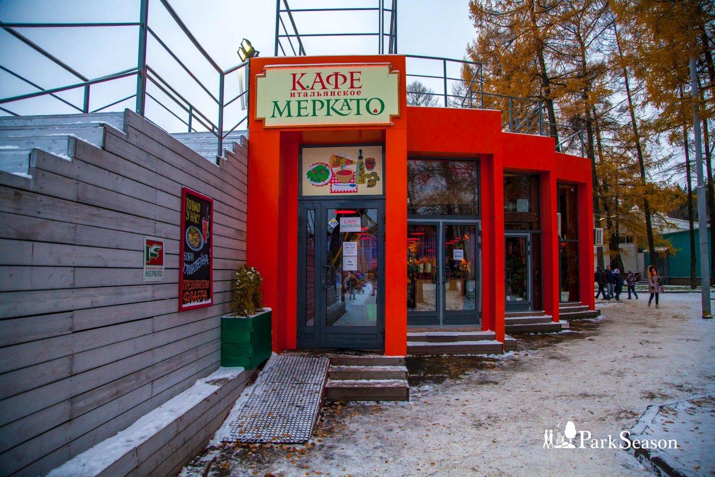 Траттория «Меркато», Парк «Сокольники», Москва — ParkSeason