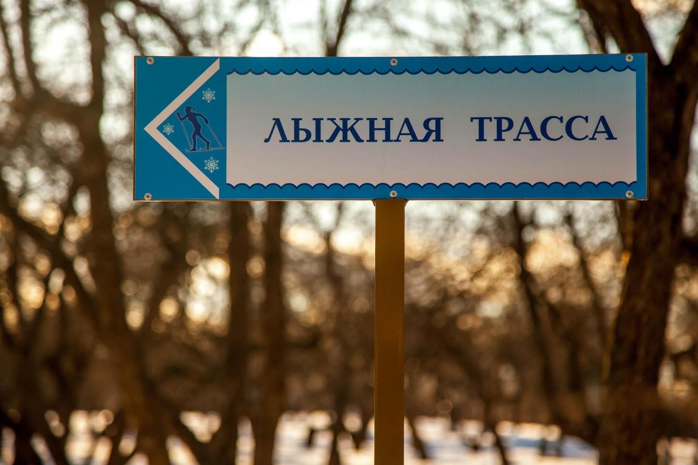 Лыжная трасса, Усадьба «Коломенское», Москва — ParkSeason