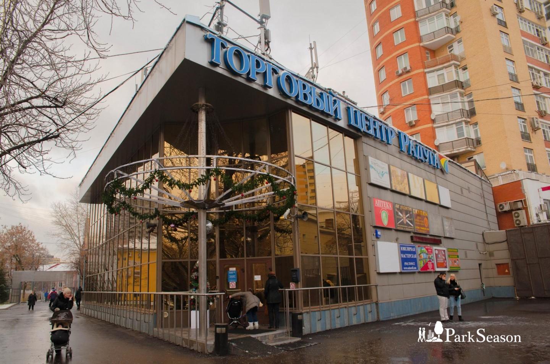 Торговый центр, Парк «Таганский», Москва — ParkSeason