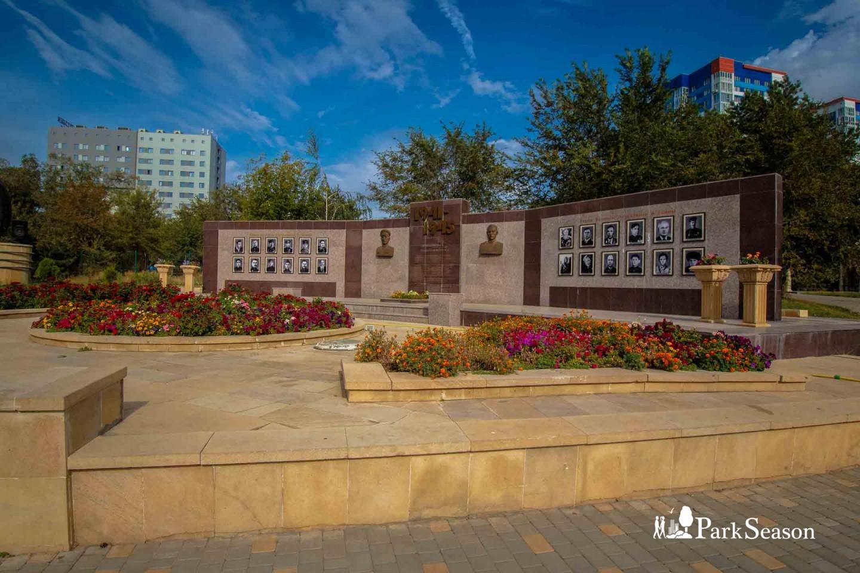 Доска почета воинам второй мировой войны — ParkSeason