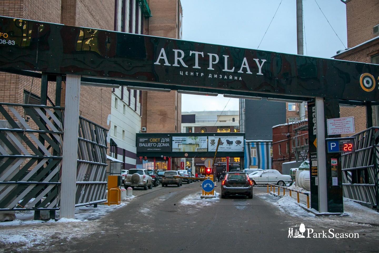 Вход в ArtPlay — ParkSeason