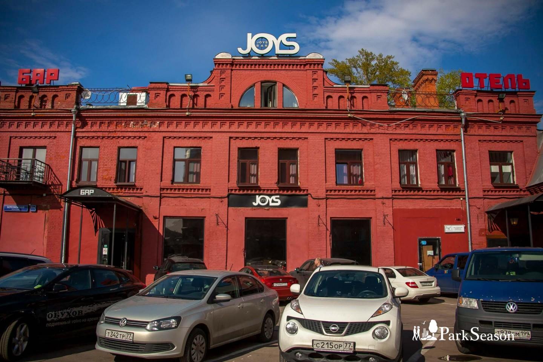 Отель Moscow Point - Red October — ParkSeason