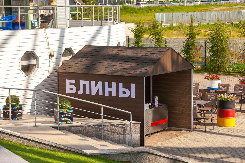 Уличное кафе «Блины» — ParkSeason