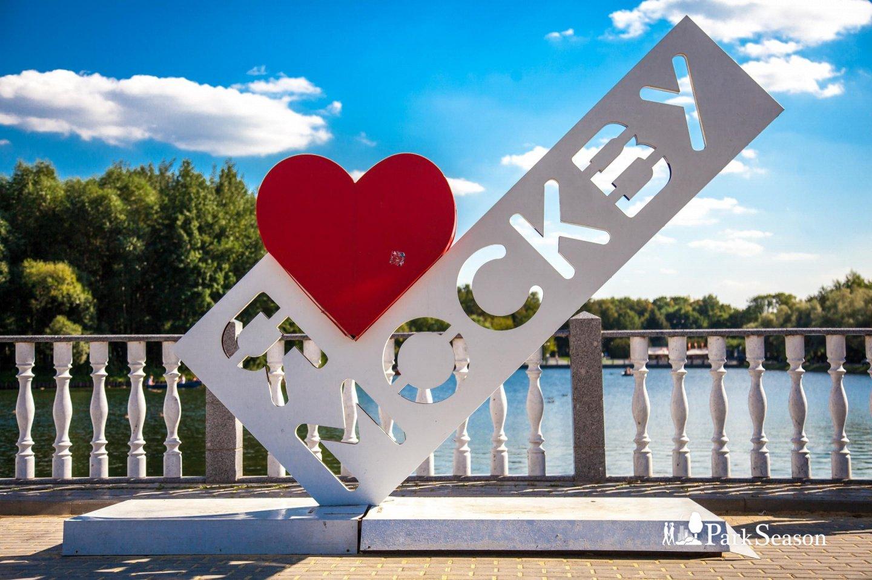Стела «Я люблю Москву», Парк «Измайловский», Москва — ParkSeason