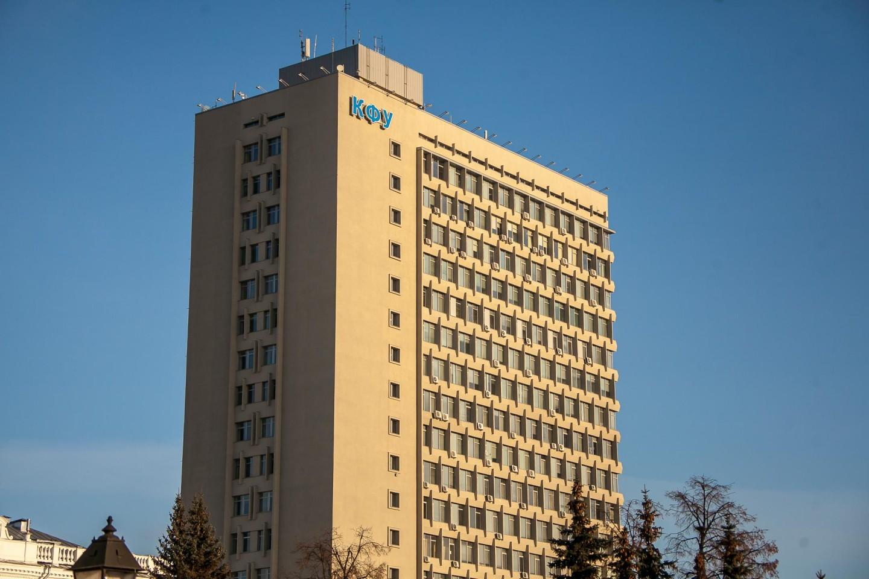 Казанский Федеральный Университет. Корпус №2 — ParkSeason