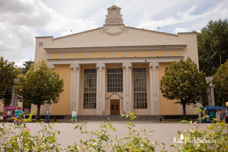 Павильон № 10: «Стандарты», ВДНХ, Москва — ParkSeason
