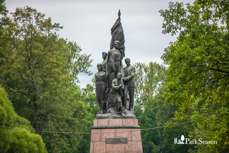 Памятник Героям Краснодона — ParkSeason