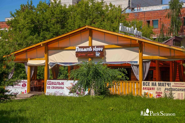 Кафе «ПельменЪ» — ParkSeason