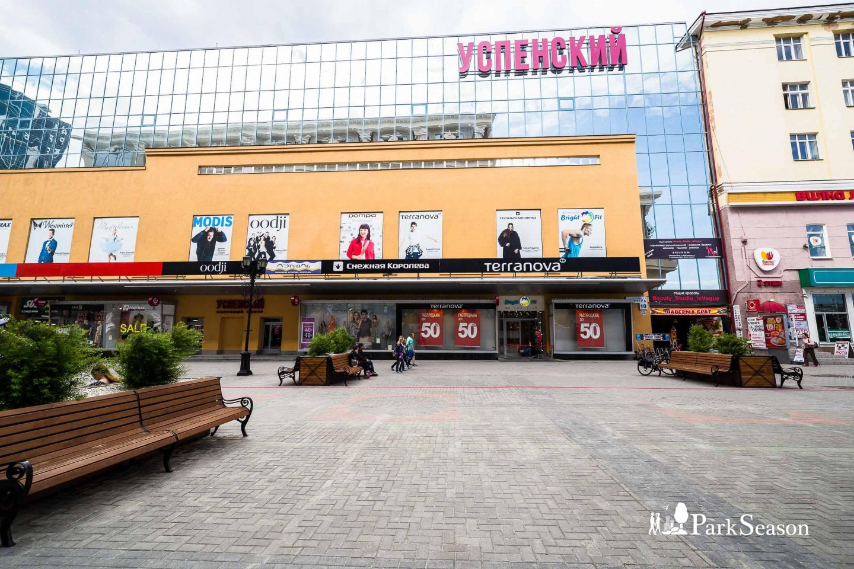 ТЦ Успенский — ParkSeason