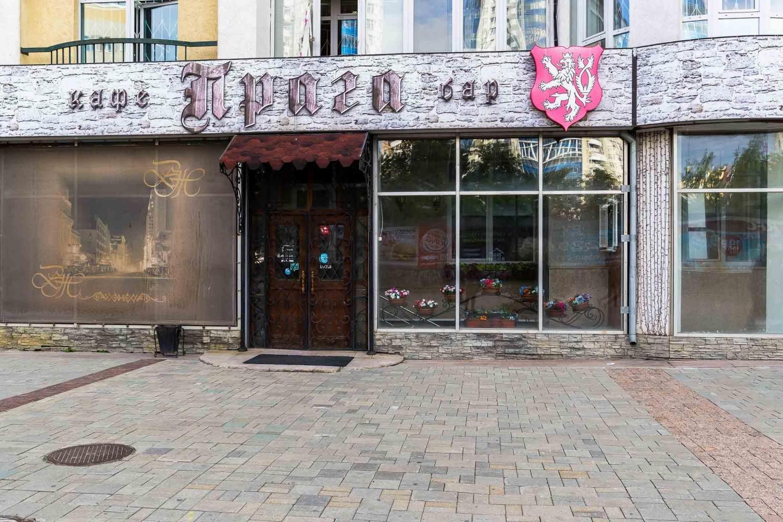 Кафе Прага — ParkSeason