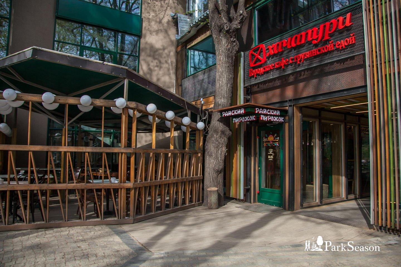 Кафе «Райский пирожок», Аптекарский огород, Москва — ParkSeason