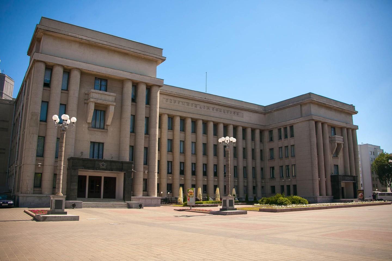 Центральный Дом Офицеров Вооруженных Сил РБ — ParkSeason