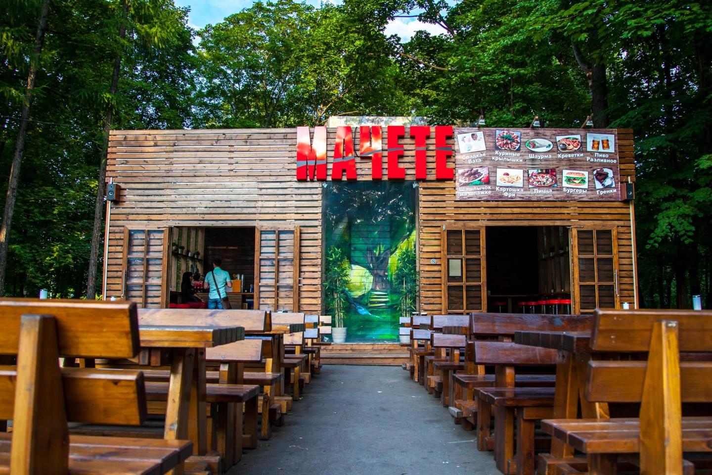 Мексиканское кафе «Мачете», Парк «Сокольники», Москва — ParkSeason