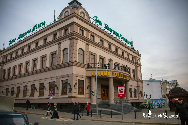 «Дом Татарской Кулинарии» — ParkSeason