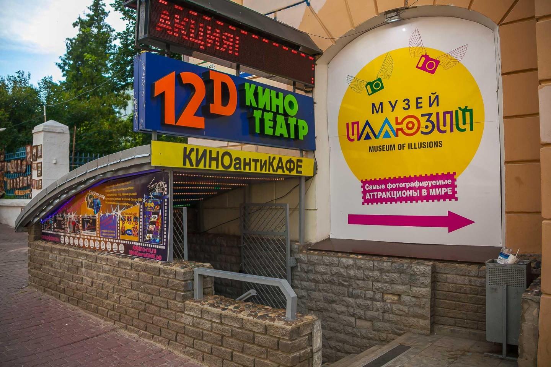 12D кинотеатр-антиКафе — ParkSeason