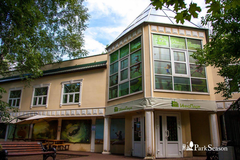 Детский центр научных открытий «ИнноПарк» (временно закрыт), Парк «Сокольники», Москва — ParkSeason