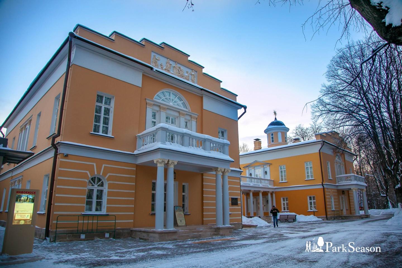 Театральная школа, Усадьба «Люблино», Москва — ParkSeason