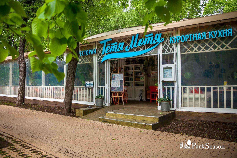 Ресторан «Тетя-Мотя», Парк «Сокольники», Москва — ParkSeason