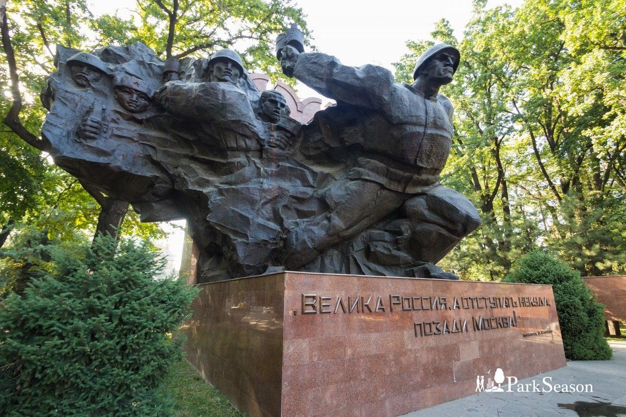 Памятник Героям-Панфиловцам — ParkSeason