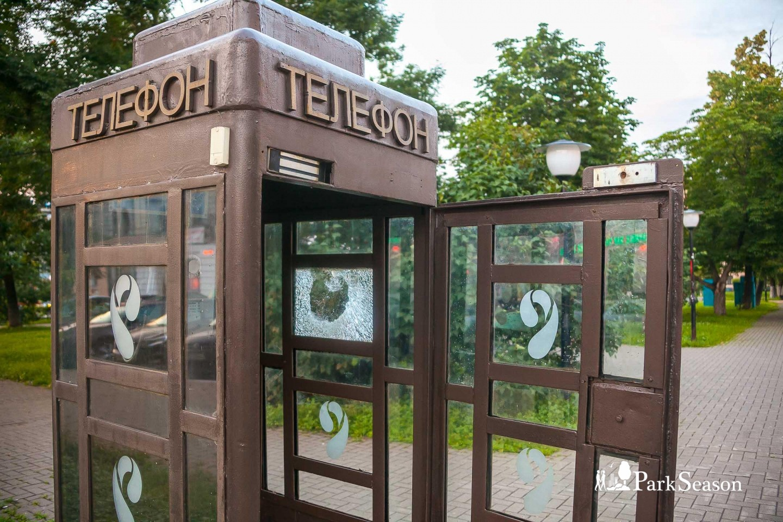 Памятник таксофону — ParkSeason