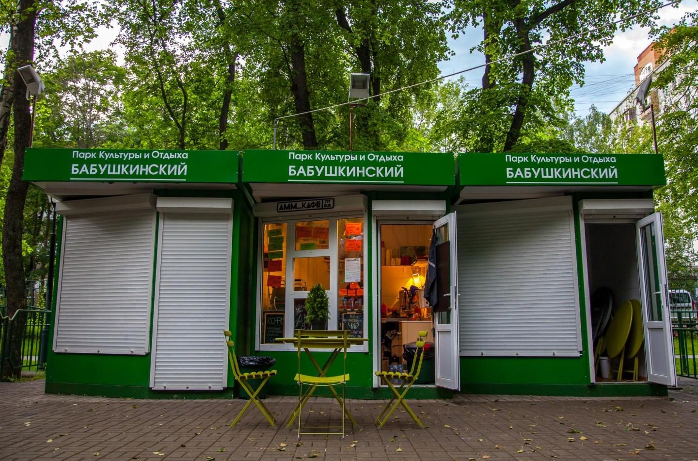 «АММ...Кафе», Парк «Бабушкинский», Москва — ParkSeason