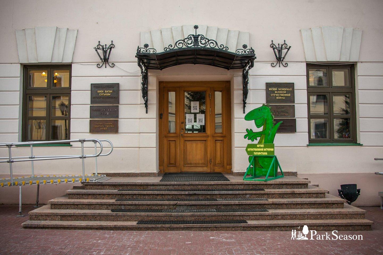 Центр «Эрмитаж – Казань» — ParkSeason