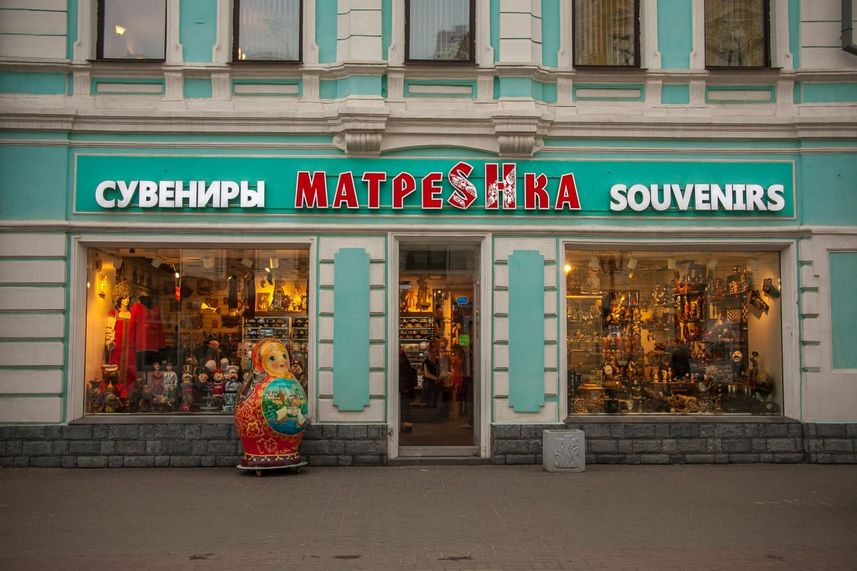 Сувениры МатреSHка — ParkSeason