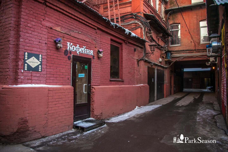 Кофейня «311» — ParkSeason