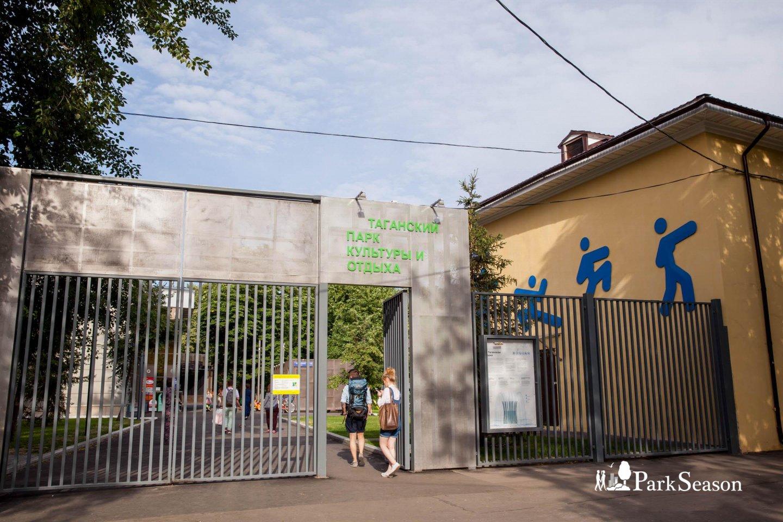 Главный вход, Парк «Таганский», Москва — ParkSeason