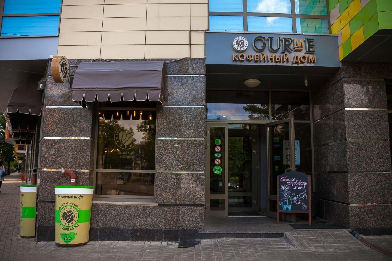 Кофейный дом Gurme — ParkSeason